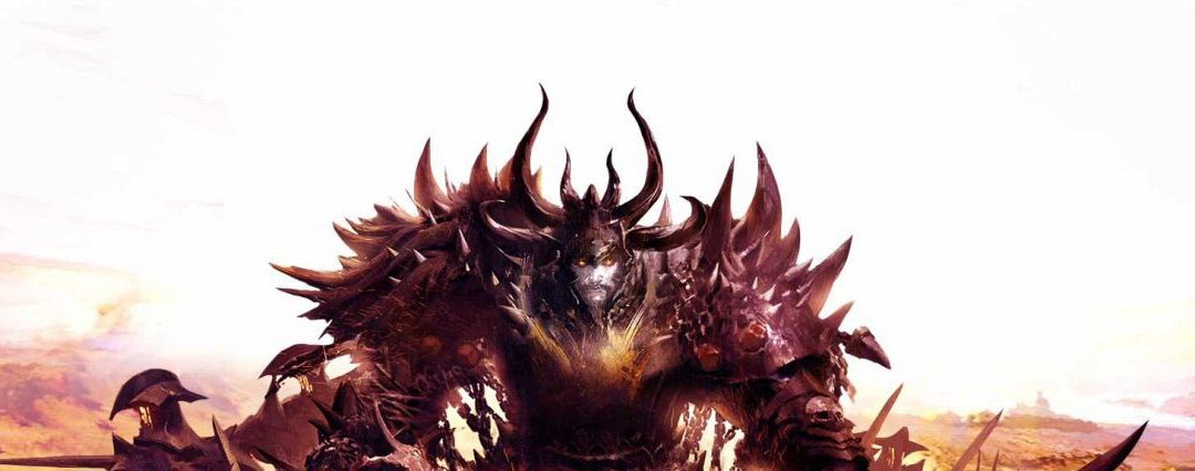 Papildymas Guild Wars 2: Path of Fire